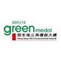 green_heshan